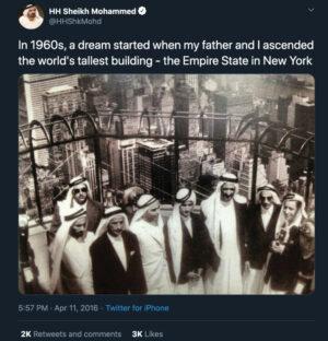 From Sheikh Mohammed bin Rashid Al Maktoum's Twitter feed, April 11, 2016.