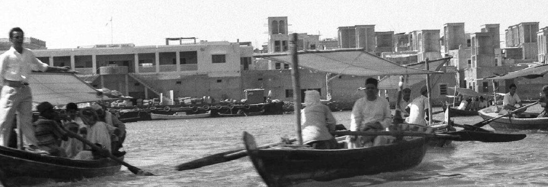 Dubai Creek, 1960, detail. Courtesy of John R. Harris Library