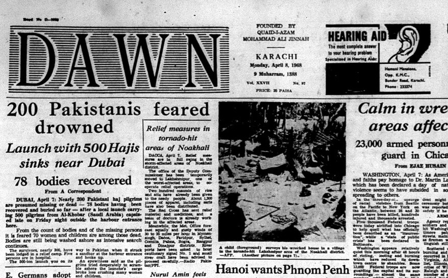 Front-page coverage of the shipwreck in Karachi-based newspaper Dawn, first reported on April 8, 1968.