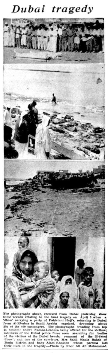 Noor Ali Rashid's photographs as presented in the April 12, 1968, issue of Dawn newspaper. He is credited as Noor Ali Ali Mohammed.