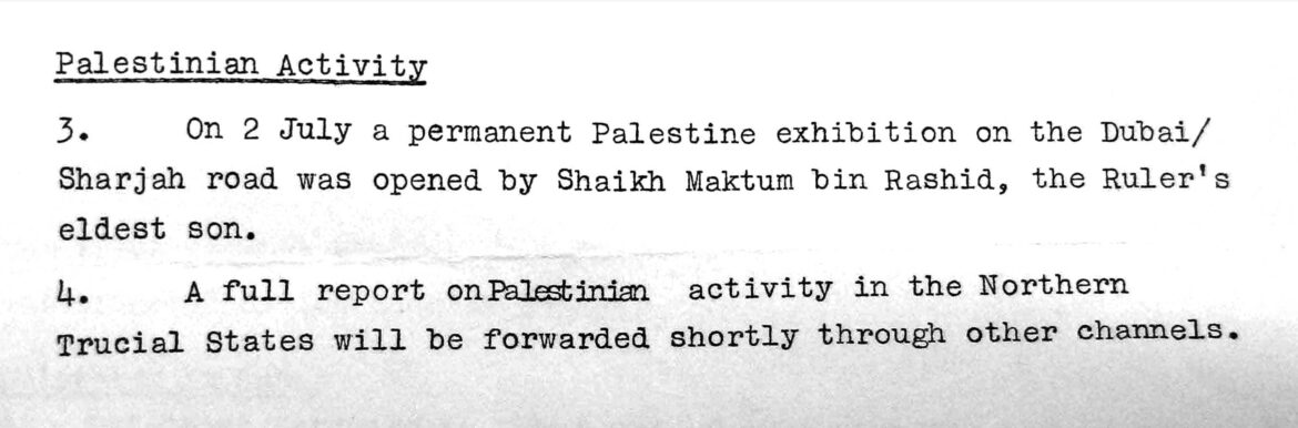 """There is evidence that the exhibition did open. The mentioned """"full report"""" could not be located in other documents prior to posting this dispatch. FCO 8/1255, British National Archives."""